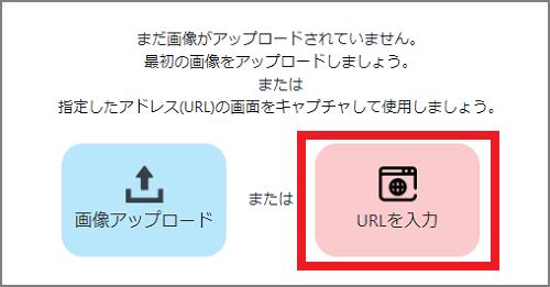 URLの指定1